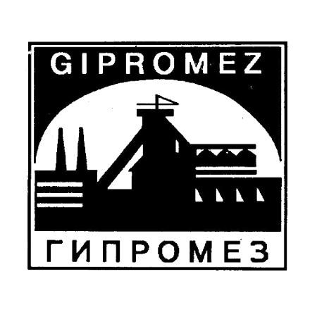 Гипромез
